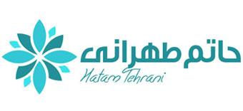 گروه حاتم طهرانی | مدیریت ارتباط با مشتری | بهترین نرم افزار CRM