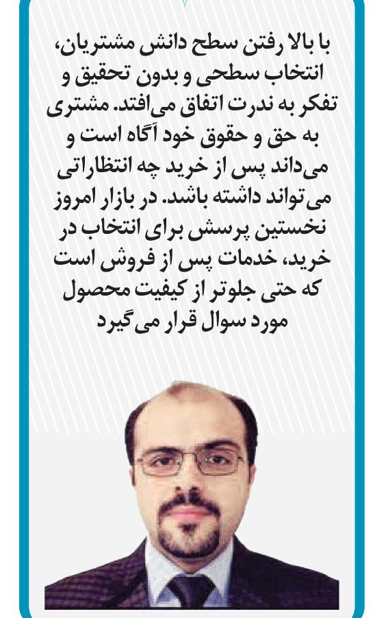 حاتم طهرانی