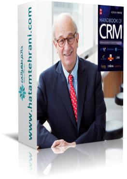 دستنامه مدیریت ارتباط با مشتری