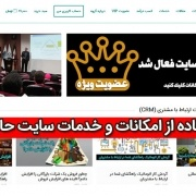 خدمات سایت